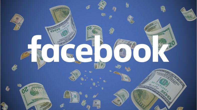 Uang FB